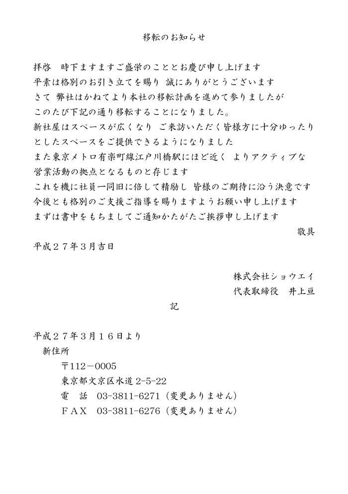 news2015_03
