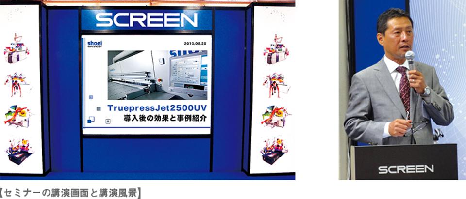news2010_09_01